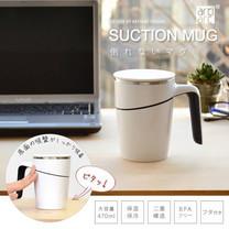 แก้วปัดไม่ล้ม Suction Mug