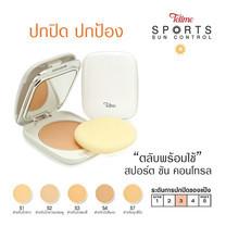 Tellme sport sun control two-way powder cake SPF20 #S2 สำหรับผิวขาวอมชมพูS2 สำหรับผิวขาวอมชมพู
