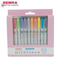 ZEBRA MILDLINER ปากกาเน้นข้อความ 2 หัว 10 สี SET2 (แพ็ก 10 ด้าม)