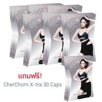 Cher Chom X-TRA เซ็ต 6 กล่อง รวม 180 แคปซูล รับฟรี Cher Chom X-TRA 30 แคปซูล 1 กล่อง มูลค่า 1,490.-