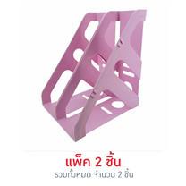 Robin กล่องใส่แฟ้ม No.128 ล็อคต่อกันได้ (แพ็ก 2 ชิ้น) สีชมพู
