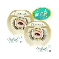 Cosluxe eyelash natural#1-03+1-04