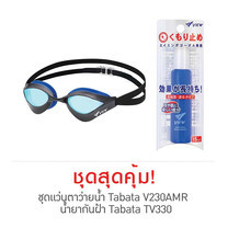 Thai Sports เซ็ต Tabata V230AMR goggles for racing และ Anti Fog Tabata Model TV330