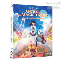 Blu ray Ancien And The Magic Tablet/สาวมหัศจรรย์ กับแท็บเล็ตแยกโลก