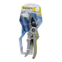 TAKARA DGT2502 กรรไกรตัดกิ่ง SmartLcok ด้ามเหล็ก
