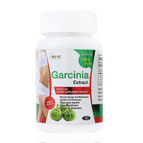 Inuvic Garcinia Extract อินูวิค สารสกัดจากผลส้มแขก