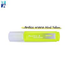 Double A ปากกาเน้นข้อความ รุ่น Flat Highlighter Mild (กล่อง 10 ด้าม) สีเหลือง