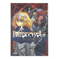 Fate Apocrypha เฟต อโพคริฟา เล่ม 3 (Mg)