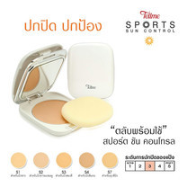 Tellme sport sun control two-way powder cake SPF20 #S4 สำหรับผิวสีแทน