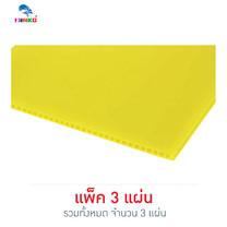 PANKO แผ่นฟิวเจอร์บอร์ด 65x49 ซม. หนา 2 มม. สีเหลือง (แพ็ก 3 แผ่น)
