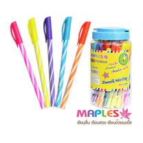 Maples 861 ปากกาลูกลื่น 0.5 มม. ด้ามคละสี (แพ็ก 50 ด้าม)
