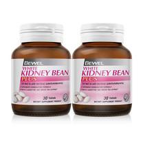 BEWEL White Kidney Bean Plus ปริมาณ 30 แคปซูล แพ็ก 2 ขวด