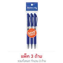 Double A Silk Gel Pen ปากกาเจล หมึกน้ำเงิน 0.5 มม. (แพ็ก 3 ด้าม)