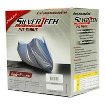 Silver Tech ผ้าคลุมรถจักรยานยนต์