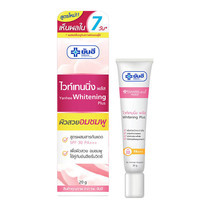 Yanhee Whitening Plus Cream