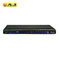 AJ DVD Player D-500S