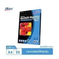 Hi-jet กระดาษโฟโต้ ผิวมัน พิมพ์ได้สองด้าน Inkjet Platinum Glossy 150 แกรม A4 (50 แผ่น)