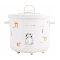 OTTO Steamer pot 1.5L SC-201