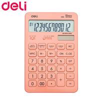 Deli M015 เครื่องคิดเลขแฟนซี 12 หลัก สีส้มโอรส
