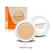 Sunway Foundation Cream No.01 สำหรับผิวขาวชมพู 8 ก.