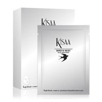 Kisaa Bird's nest Silky Skin Mask (1 กล่อง/10 แผ่น)