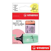 STABILO BossMini Pastel Love ชุดปากกาเน้นข้อความ 07/03-47 (แพ็ก 3 สี)