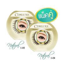 Cosluxe eyelash natural#1-04+1-05