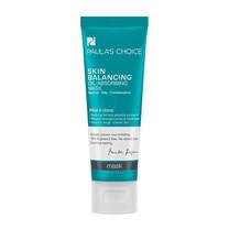 Paula's Choice Skin Balancing Oil Absorbing Mask