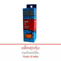 Thai Sports เซ็ต Table Tennis Ball KING STAR 1 star model Advance 40 มม. 3 ชิ้น/กล่อง จำนวน 12 กล่อง 36 ชิ้น (คละแบบ)