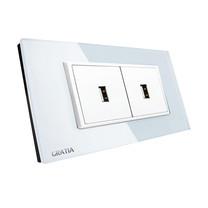 Gratia USB Port GSUS02W #White