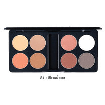MTI Eyeshadow Palette Sign Collection 13.6 ก. #S1 สีโทนน้ำตาล
