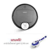 Ecovacs vacuum cleaner DEEBOT R95