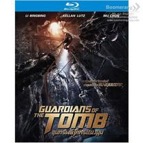 Blu-ray Guardian Of The Tomb ขุมทรัพย์โคตรแมงมุม