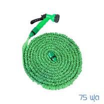Magic Hose สายยางฉีดน้ำยืดได้ 3 เท่า ขนาด 22.5 ม. / 75 ฟุต – สีเขียว