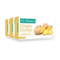Hi-Balanz สารสกัดจากขิง 30 แคปซูล แพ็ก 3 กล่อง