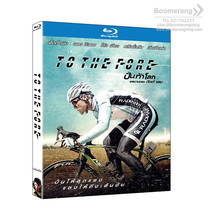 Blu ray To The Fore ปั่นท้าโลก