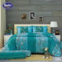 Satin ผ้านวม + ผ้าปูที่นอน ลาย D95 5 ฟุต