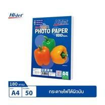 Hi-jet กระดาษโฟโต้ ผิวมัน Inkjet Fruit Series Glossy Photo Paper 180 แกรม A4 (50 แผ่น)