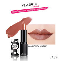 Malissa Kiss All Day Velvet Matte Lip Color 3.8 ก. #03 HONEY MAPLE