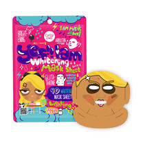 Cathy Doll Yes I Am 4D Whitening Mask Sheet 35 ก.