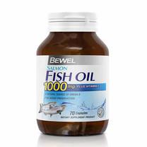 BEWEL น้ำมันปลาแซลลมอน 1000 มก. พลัสวิตามินอี 70 แคปซูล