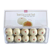 จันทร์สุวรรณโมจิ ไส้ถั่วไข่เค็ม กล่องเล็ก