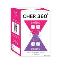 Cher Chom 360 ผลิตภัณฑ์เสริมอาหาร ดูแลผิวพรรณและรูปร่าง 1 กล่อง บรรจุ 56 แคปซูล