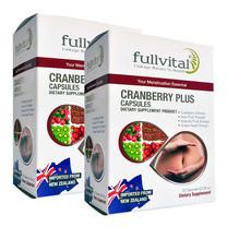 Fullvital Cranberry Plus ฟูลไวทอล แครนเบอรี่ พลัส จำนวน 2 กล่อง (30 แคปซูล/กล่อง)
