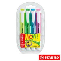 STABILO Swing Cool ชุดปากกาเน้นข้อความ Swing Cool in Wallet (แพ็ก 4 สี)