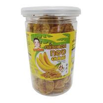 ชายน้อย กล้วยหอมทองอบเนย รสหวาน
