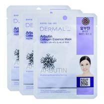 Dermal Arbutin collagen essence mask 23ก. #Violet