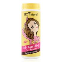 Bio Naturel Oil-Absorbing Face Powder Beige 25 ก.