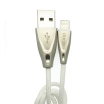 Eloop Charger Cable Lighting S11 White