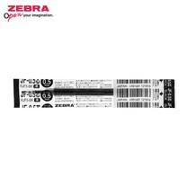 Zebra ไส้ปากกาหมึกเจล JF 0.5 มม. (บรรจุ 10 ชิ้นในกล่อง) ดำ